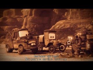 Тачки: Байки Мэтра - Мэтр - машина времени (короткометражка) / Time Travel Mater (2012) HDRip
