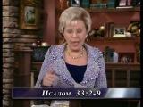Глория Коупленд - Обетование долгой и благословенной жизни 25.04.2012
